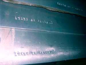 Лист алюминия с матовой поверхностью